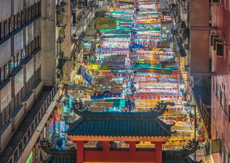 Sustainability and Business, the Hong Kong Imperative