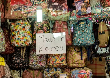 Protecting Yourself from Counterfeit Products